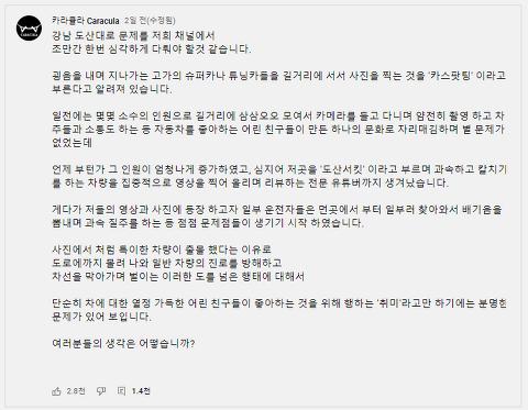 강남 도산대로 최근 상황.gif