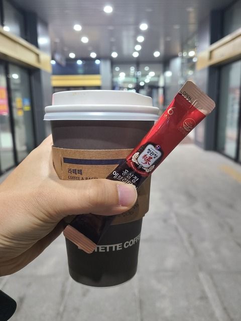 홍삼 커피