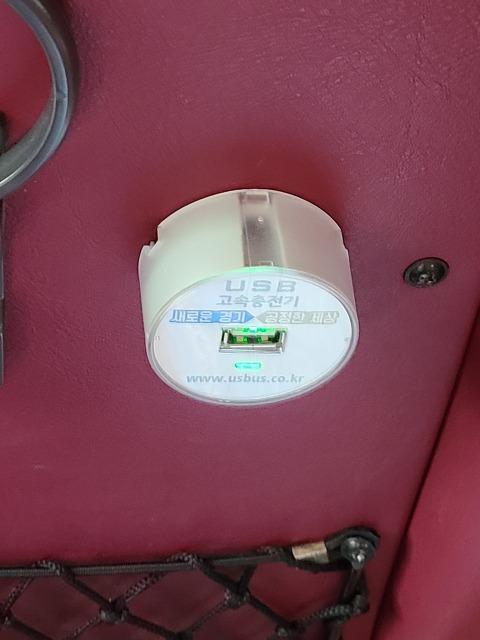 버스에 있는 USB충전기 ㄷㄷㄷㄷ.jpg
