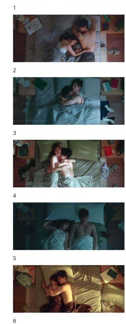 커플들 잠자리 유형.jpg