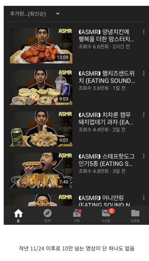 유투버 밴쯔 조회수 근황.jpg