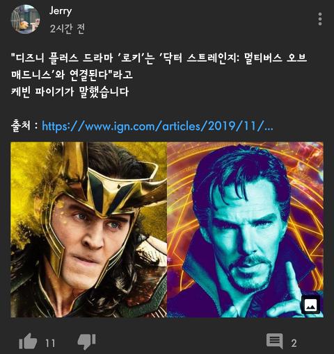 [연예]MCU 오피셜