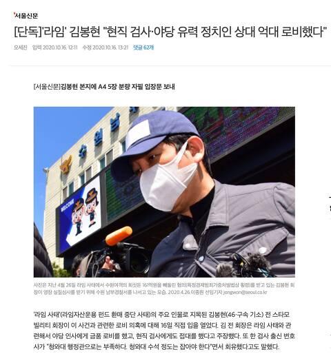 김용민 의원 - 검찰이 사건을 그렇게 조작하고 걸려도 또 할 수 있는게 제대로 처벌받지도, 견제받지도 않기 때문입니다.