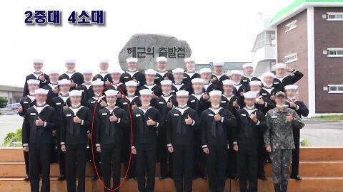 해군 박보검, 6주 군사훈련 무사히 마쳐
