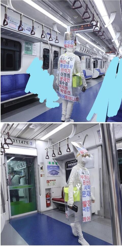 서울 지하철 1호선 근황