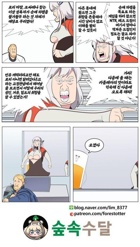 라스트 오리진)아가리 쌉쳐!!