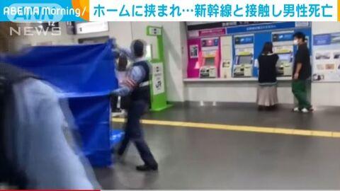 약혐)최근 일어난 일본 신칸센 사고