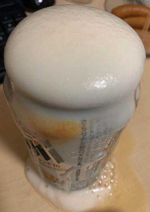 아사히 맥주 히로시마 에디션 진짜 거품 많이 나긴 하나보네..