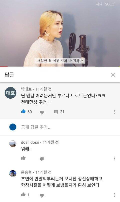 유튜브 탈룰라 레전드