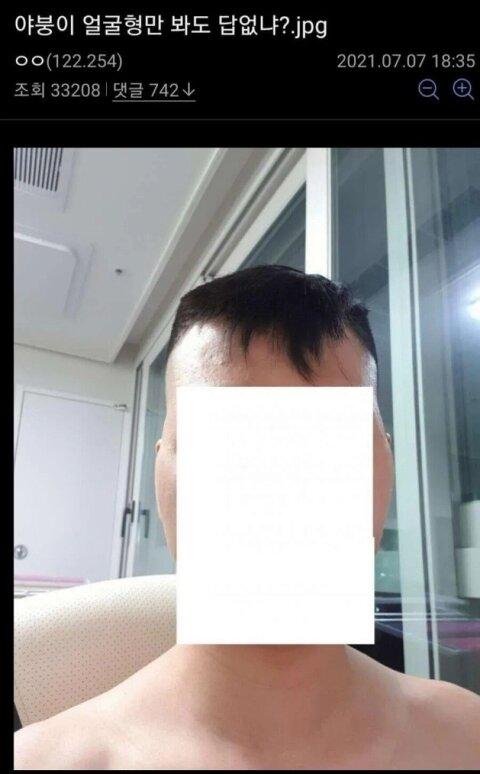 디시 얼굴형 레전드.jpg