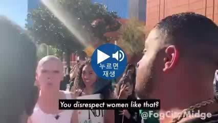 천조국 페미니스트의 생각