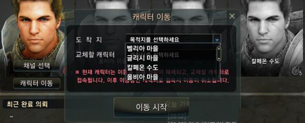예약이동 2.png
