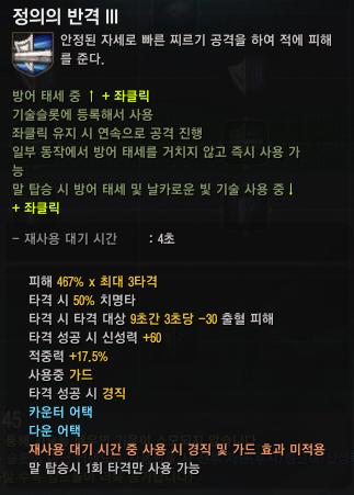 복귀가이드-(30).png