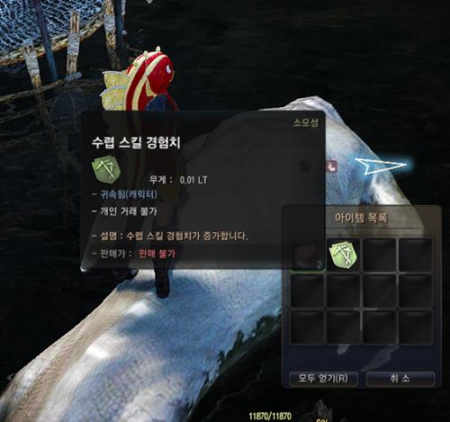 수렵10.png