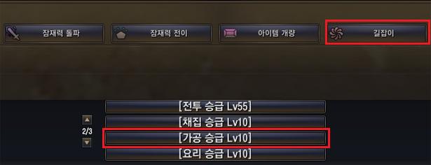 가공10.png
