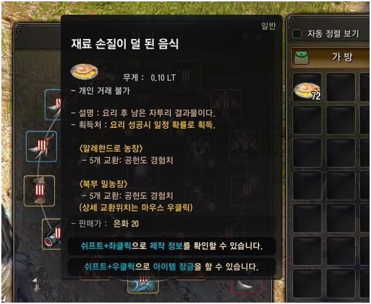 공헌도2.png