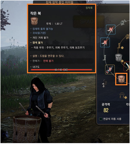 공헌도대여11.png