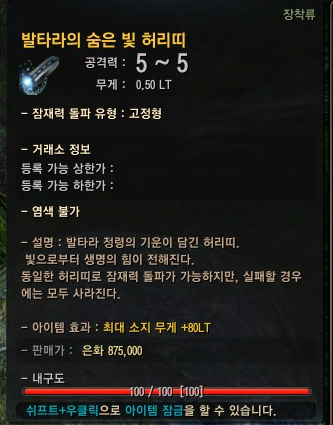 수련의제단11.png
