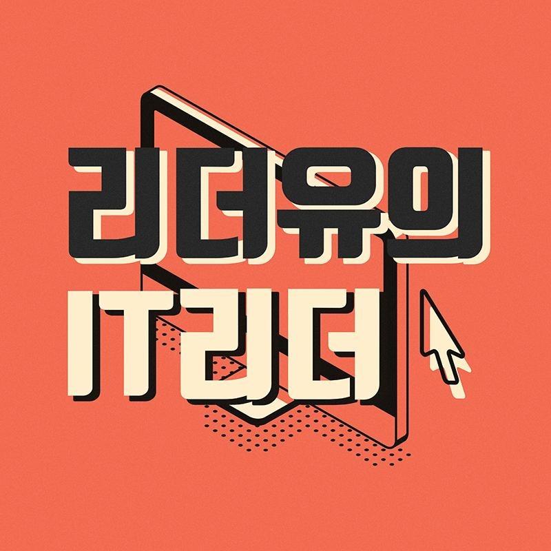 리더유님의 블로그 이미지