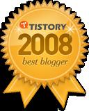 TISTORY 2008 우수블로그