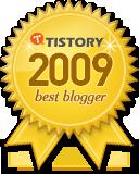 TISTORY 2009 우수블로그