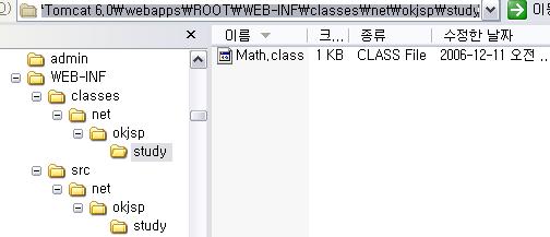 클래스 컴파일 결과