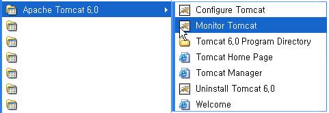 윈도우용 Apache Tomcat 메뉴