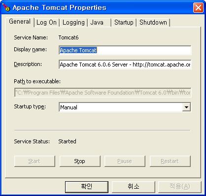 Apache Tomcat service General