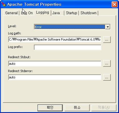 Apache Tomcat service Logging