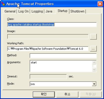 Apache Tomcat service Startup
