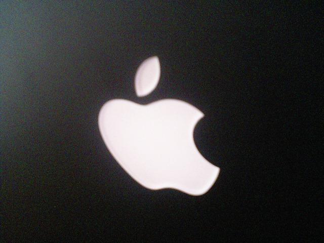 빛나는 애플 로고