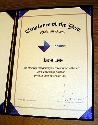 Employee of the Year 상장
