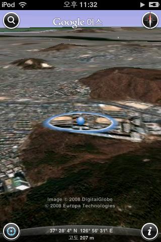 아이폰(iPhone)용 구글어스(Google Earth) - 기울이기