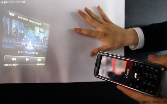 C-King's Projector Phone