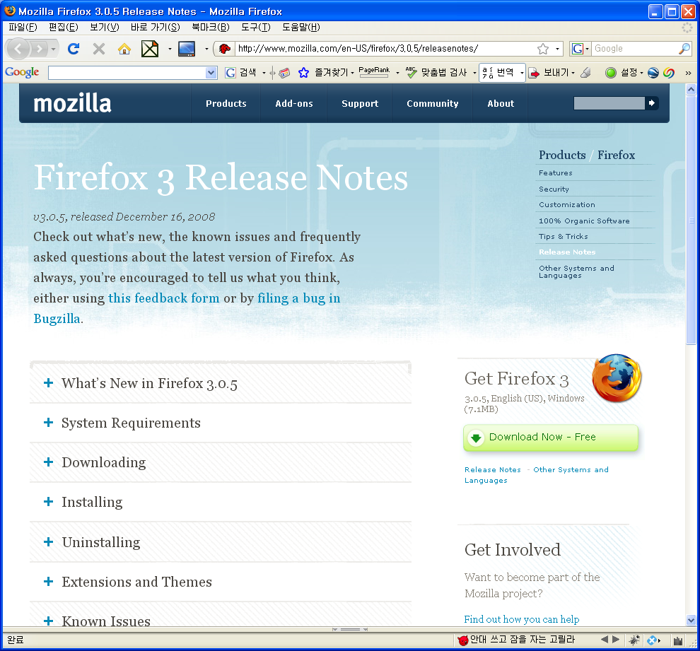 Firefox 3 Release Notes