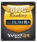 yahoo blog ranking badge