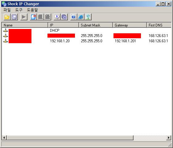Shock IP Changer