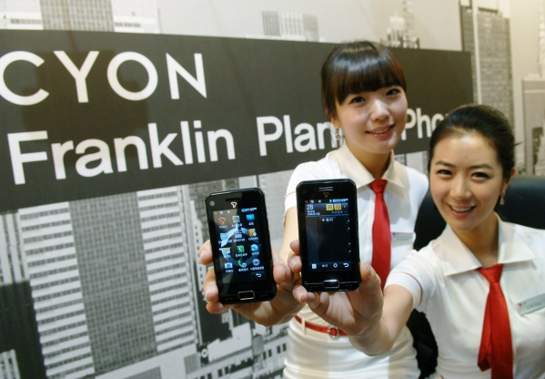 LG CYON, Franklin Planner Phone with Sustainable UI