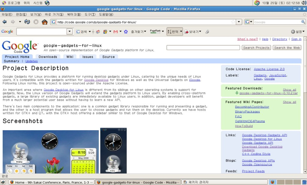 Google Gadget for linux Homepage