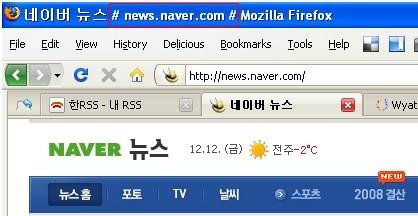 파이어폭스 타이틀바 호스트네임