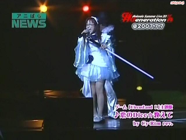Animelo2007 - Cy-Rim rev.