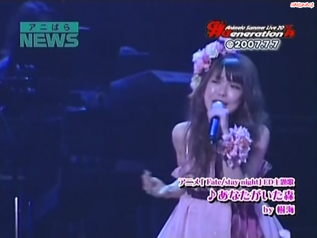 Animelo2007 - Jyukai