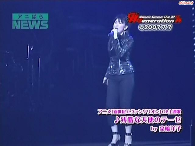 Animelo2007 - Takahashi Yoko