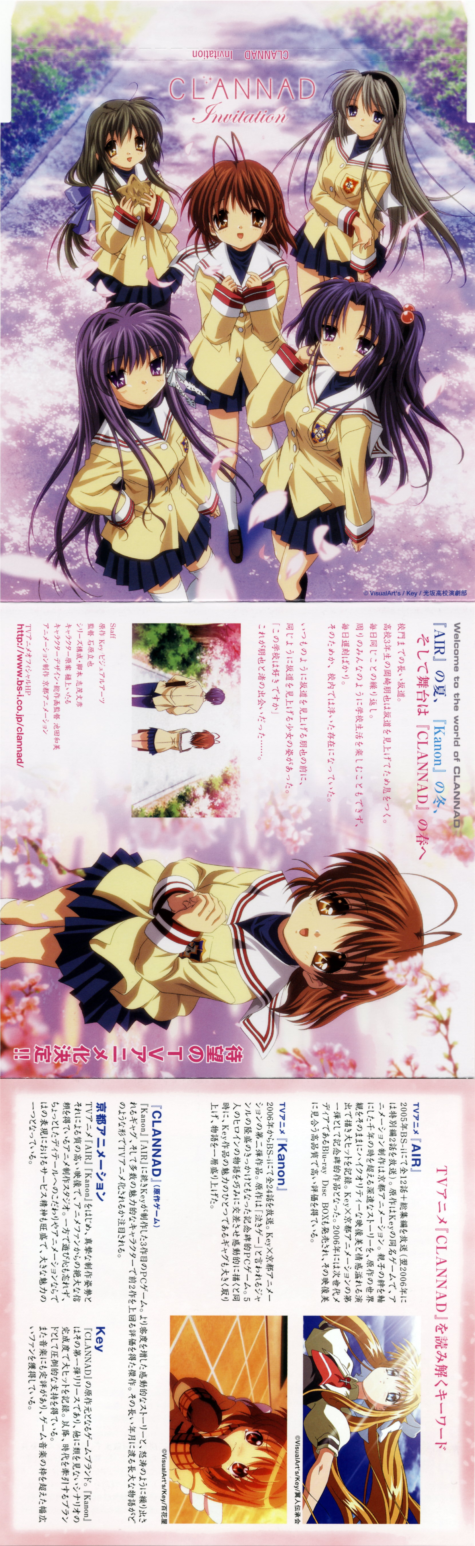 CLANNAD INVITATION 1
