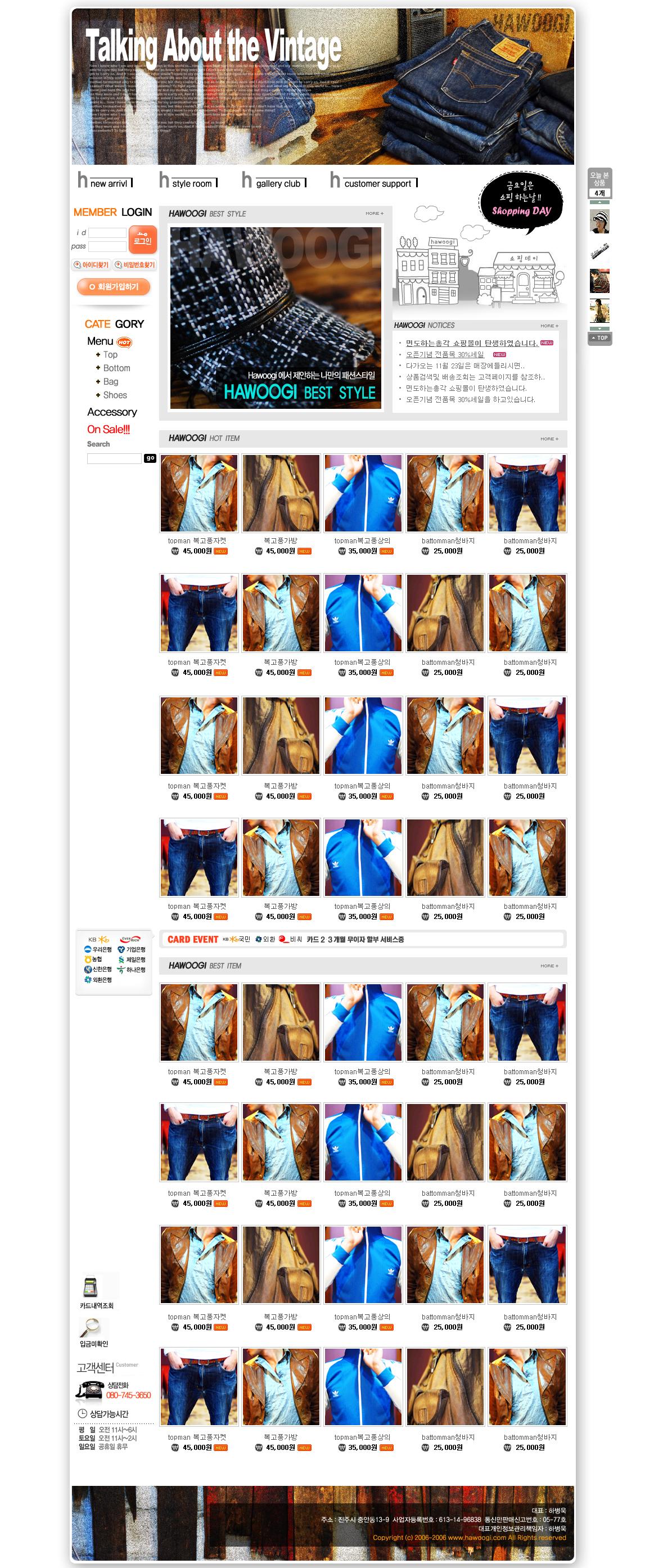 ユーザー挿入画像