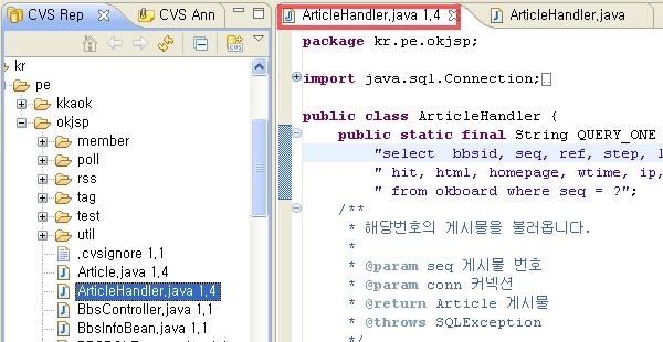 cvs server file read