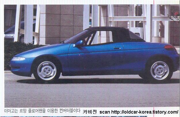 Daewoo imago concept