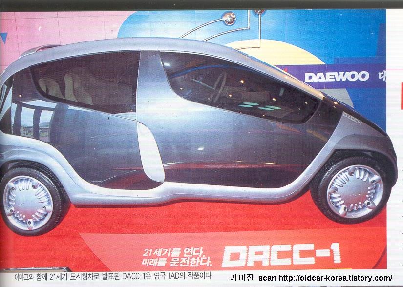 Daewoo DACC-1 concept