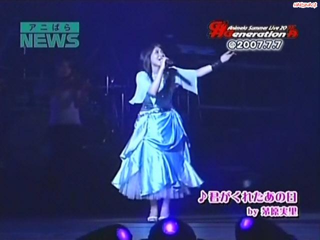 Animelo2007 - Chihara Minori
