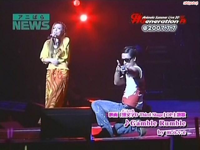 Animelo2007 - m.o.v.e